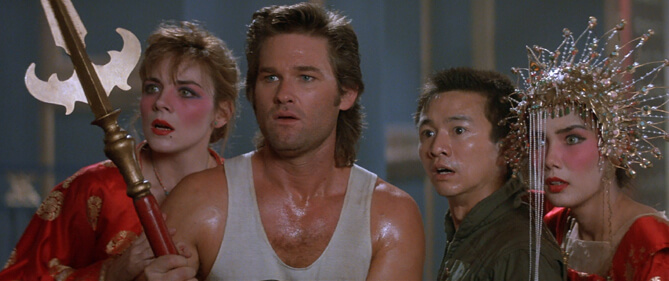 Big Trouble in Little China screenshot