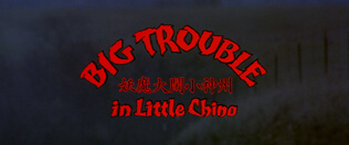 Big Trouble in Little China title screen